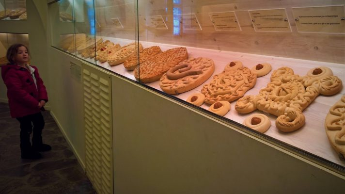 Greece kids bread museum