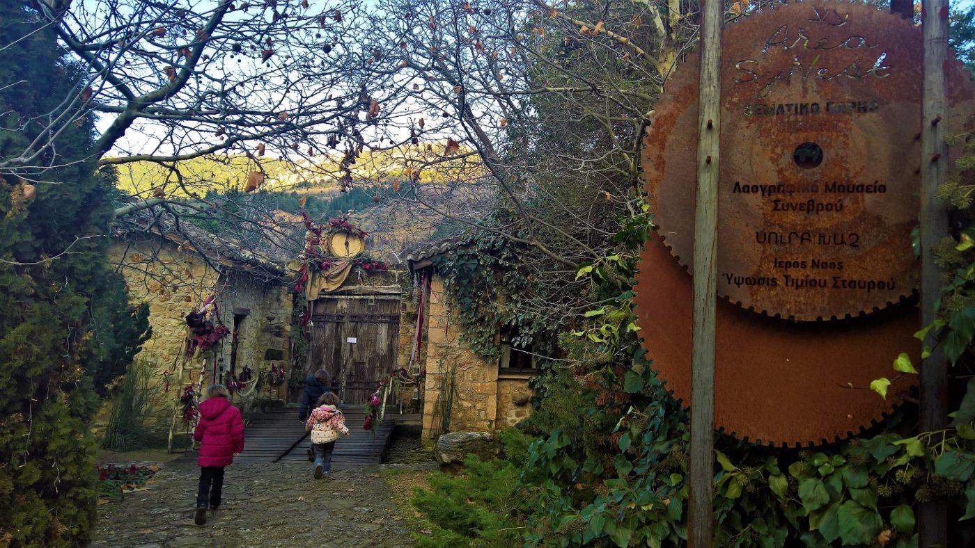 kids Greece peloponnese farm luxury glamping area synest