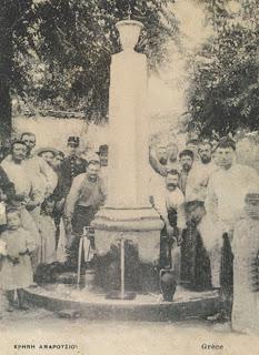 athens historical tour Kifissia