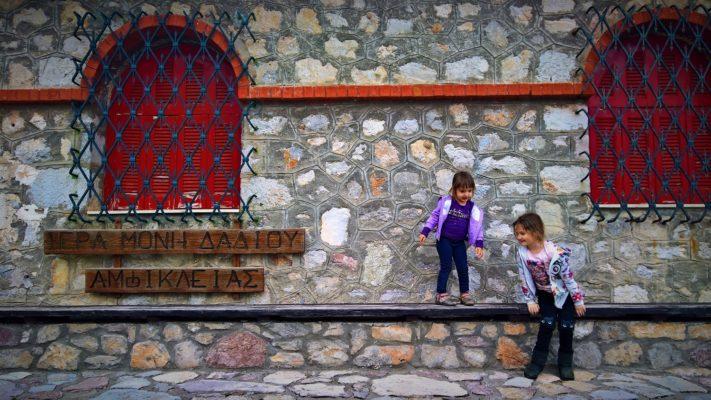 Greece kids monastery