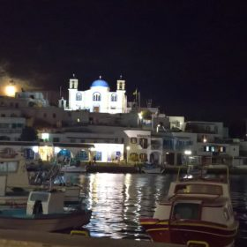 lipsi by night dodecanese