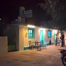 lipsi tavern