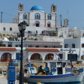 Greek islands lipsi dodecanese