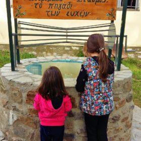 kids Greece kerkini lake tavern