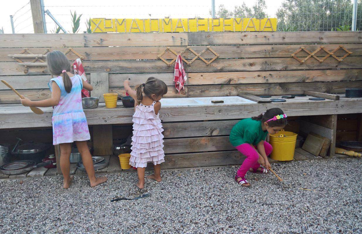 park activities athens kids Greece