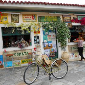 kids Greece kalamata