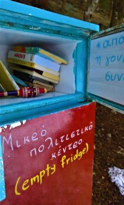 kids Greece outdoor handmade playground