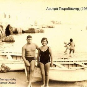 Athens beaches old riviera