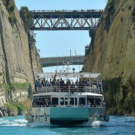 corinth canal boat crossing