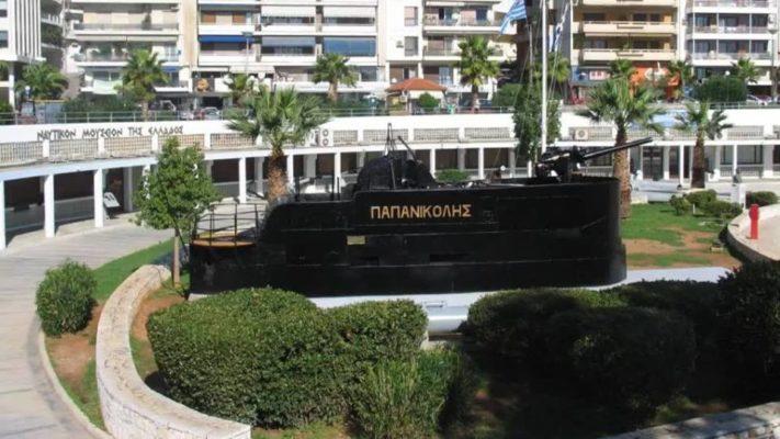 pireus papanikolis maritime museum