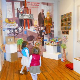 plaka museum kids children art