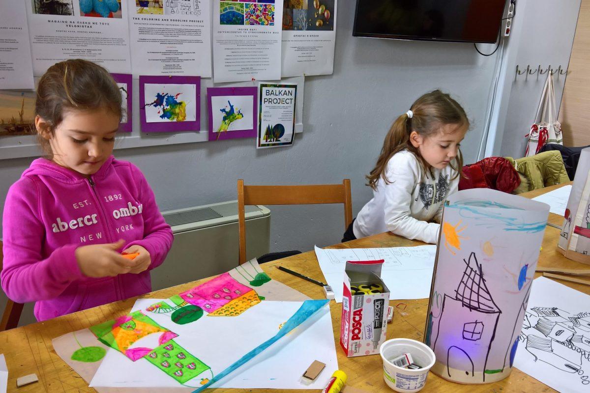 Theocharakis museum workshop kids