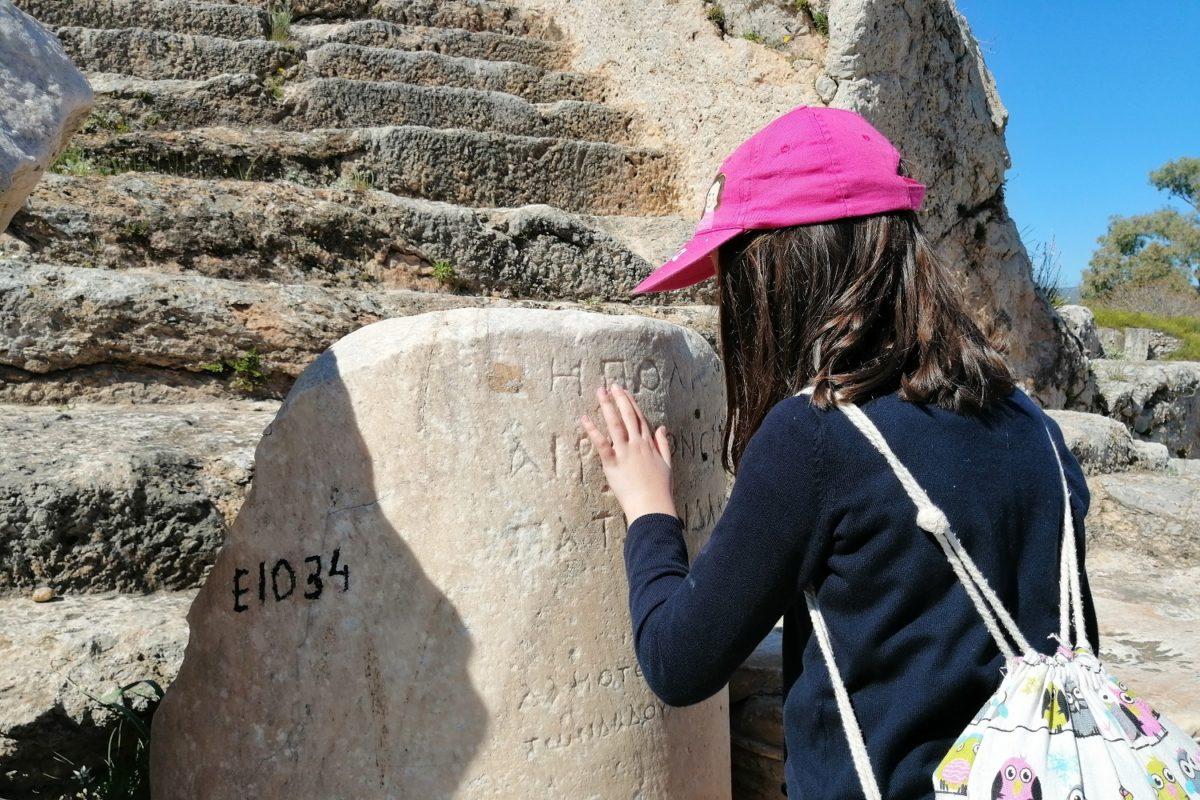 elefsina archaeological guided tour