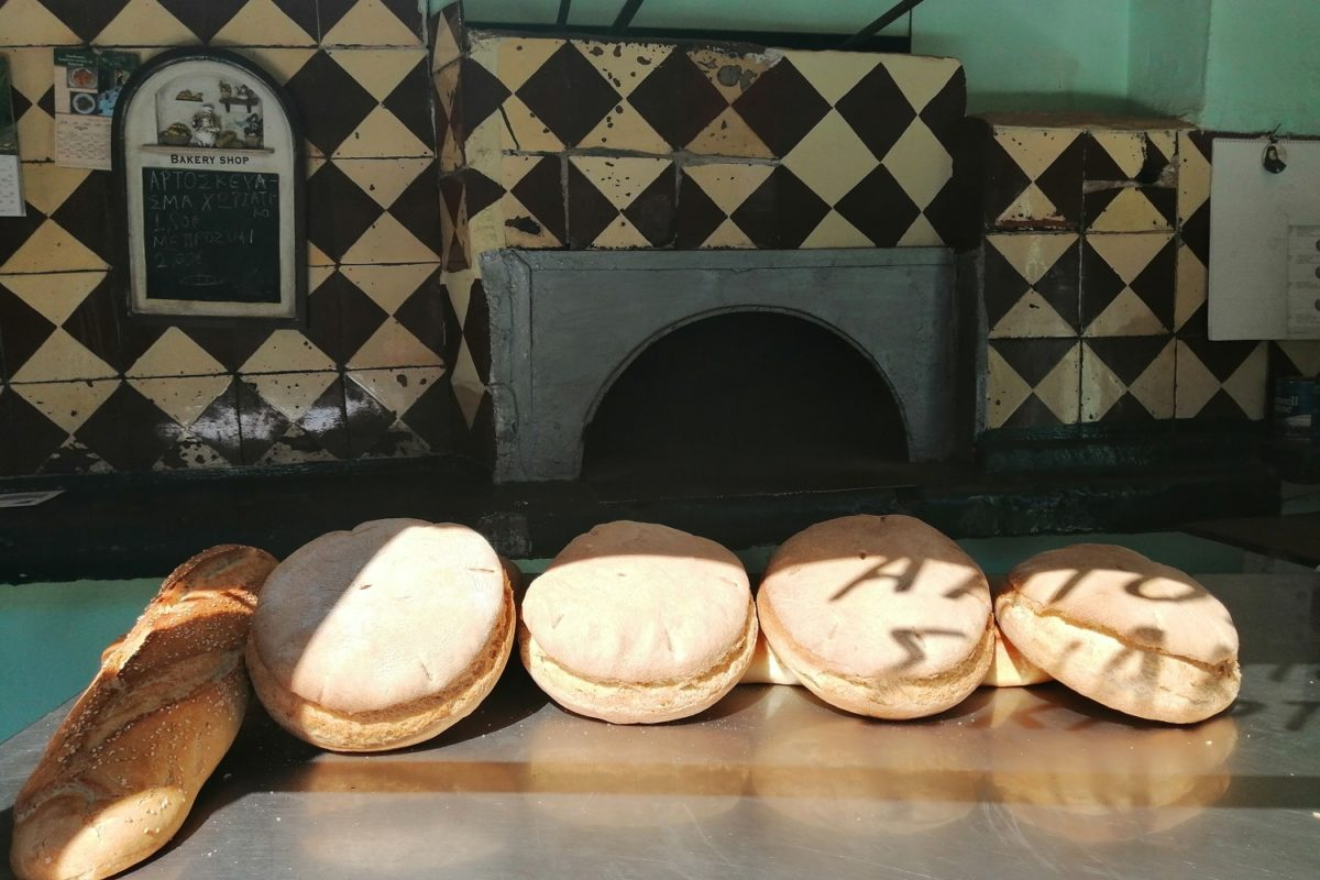 vitina bread bakery shop