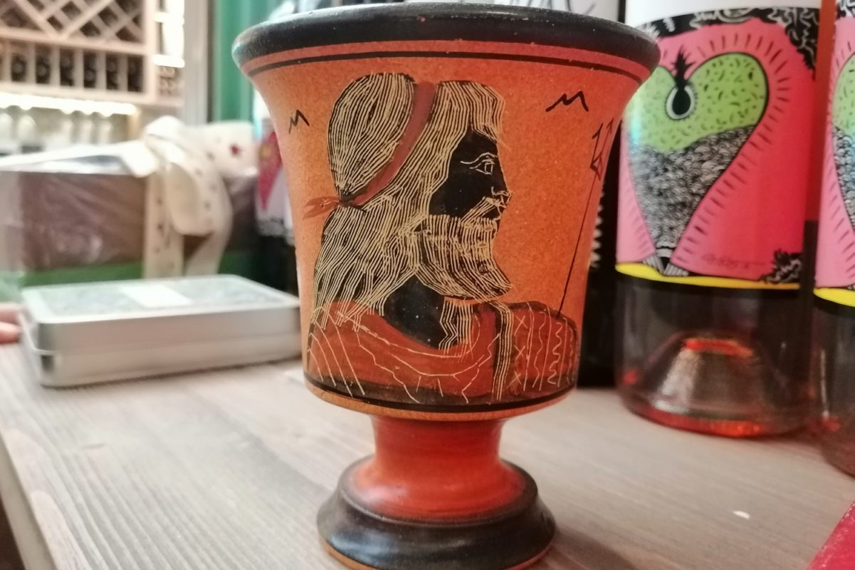 pythagorean cup greece