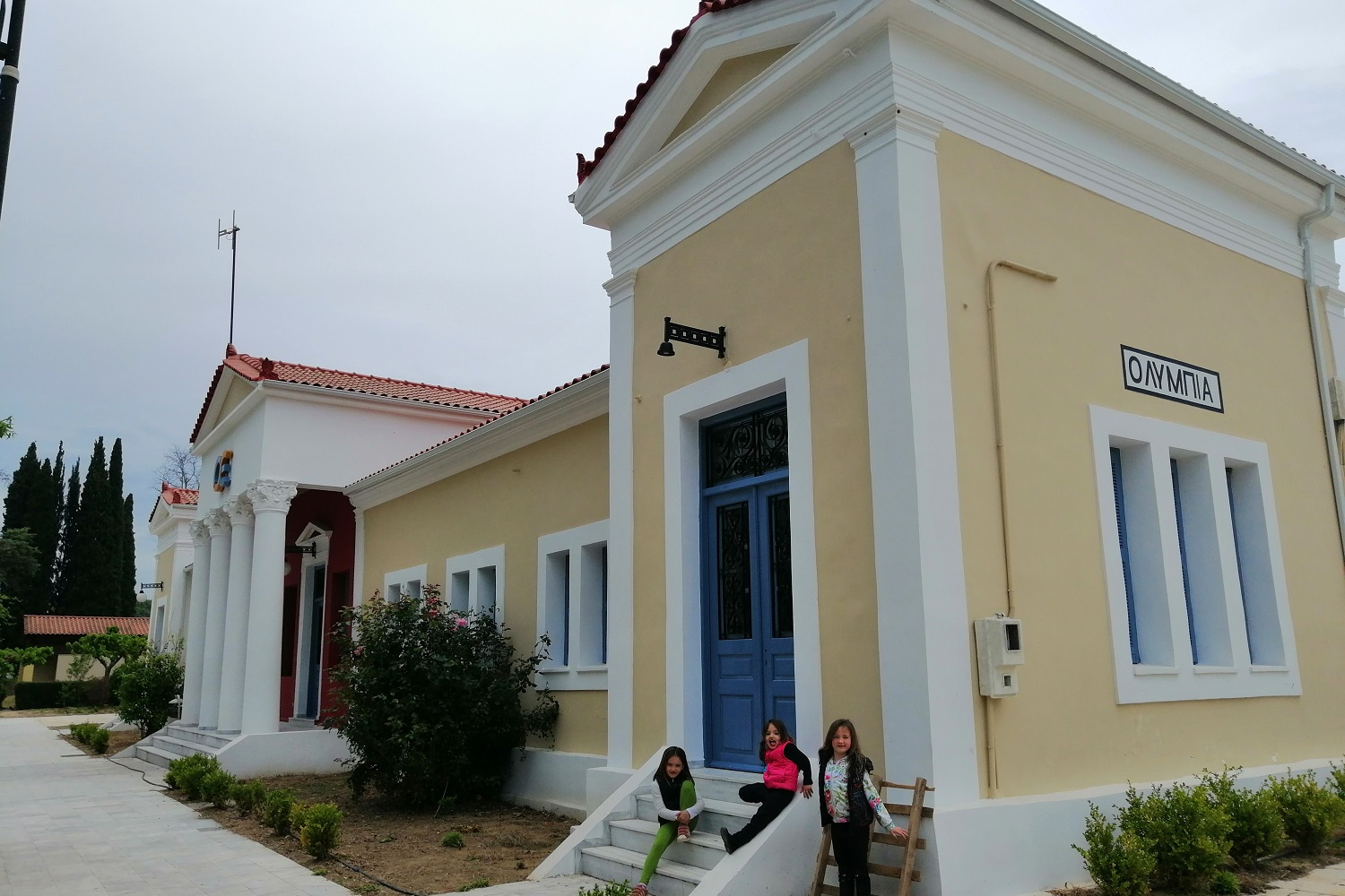 ancient olympia kids train station