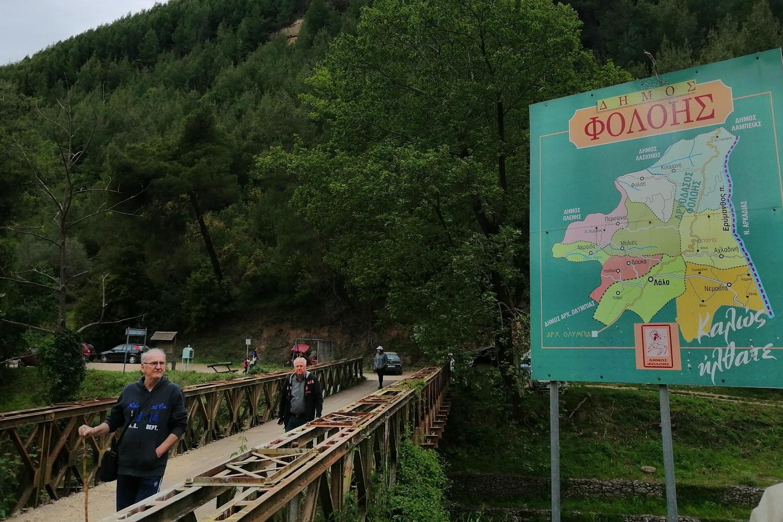 nemouta bridge