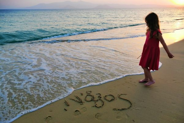 naxos ki plaka beach