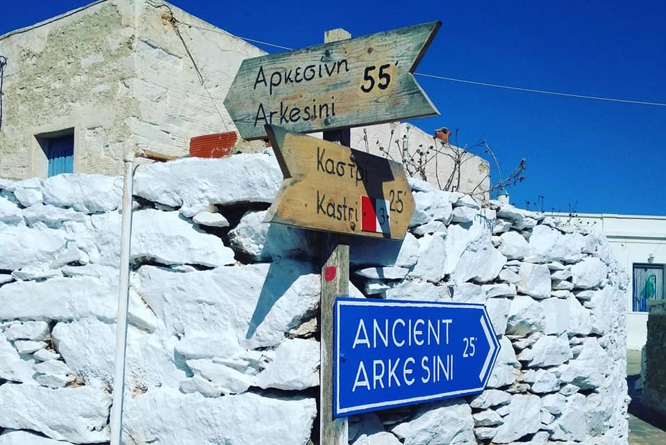amorgos tour greek villages