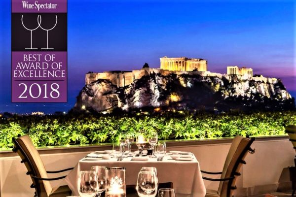 grande bretagne restaurants for dining athens