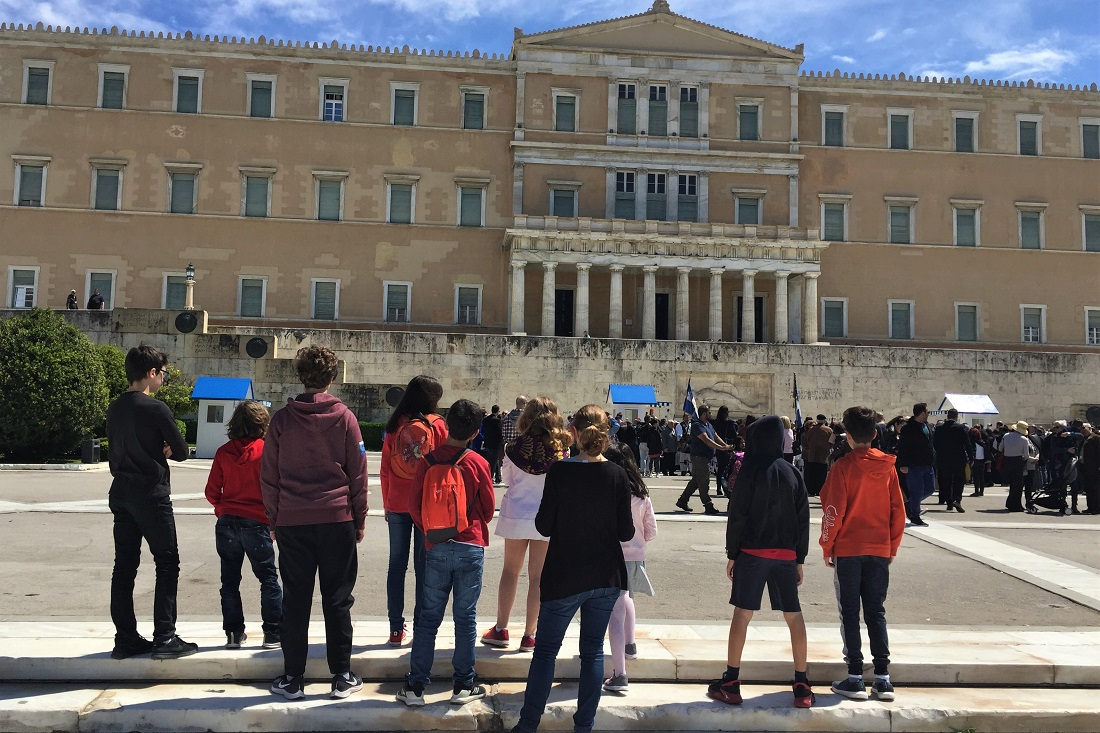 syntagma greek parliament kids