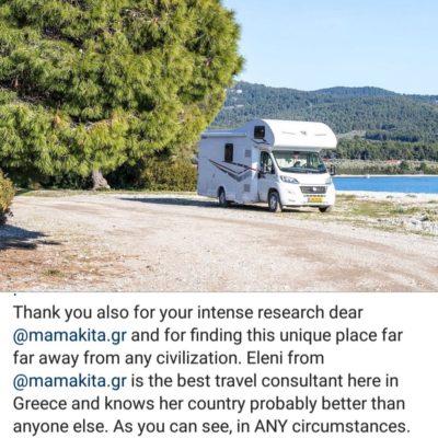 camper van greece quarantine
