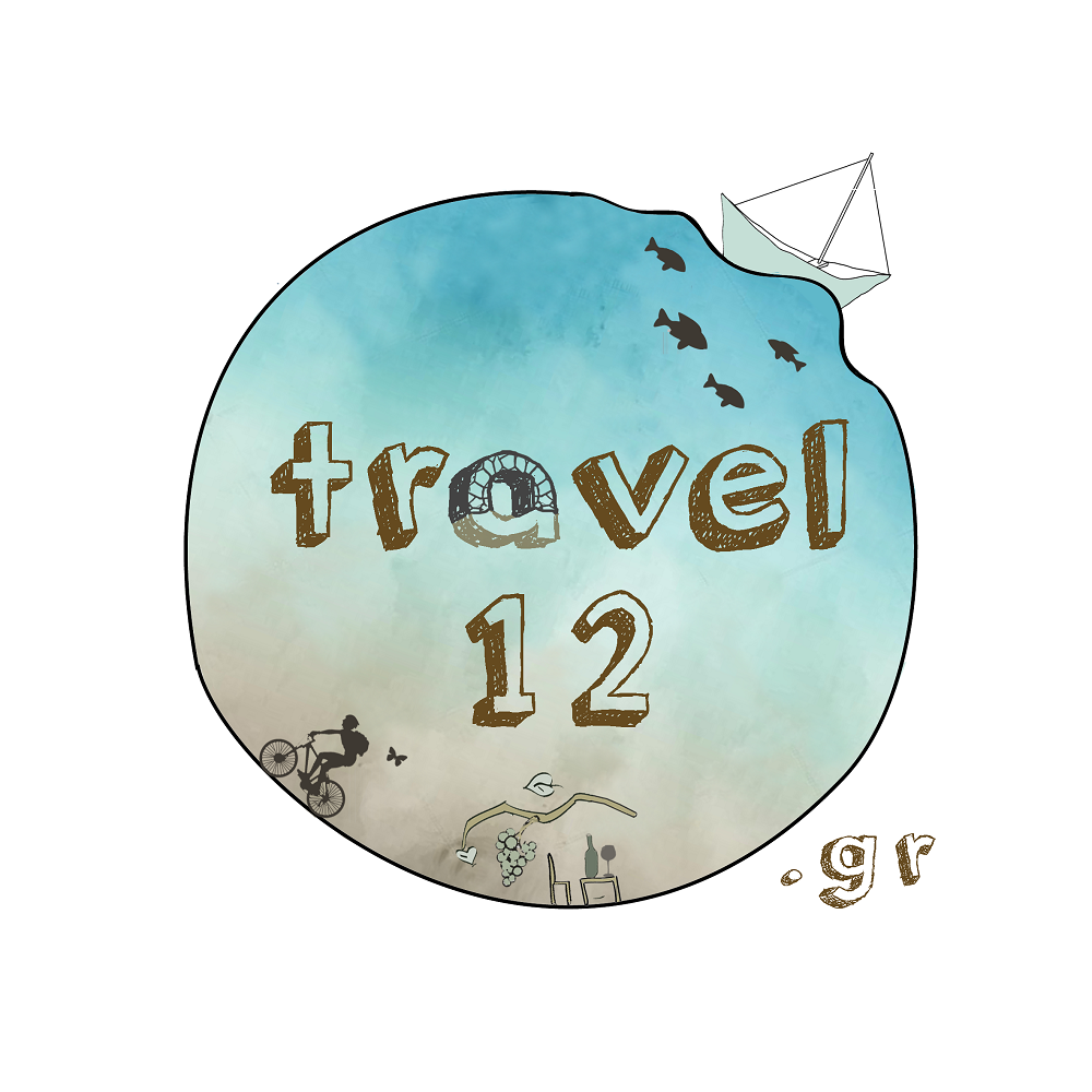 travel 12 travel agency logo