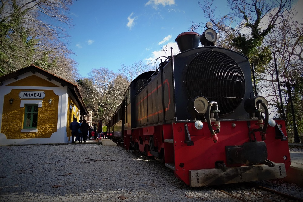 pelion train nature