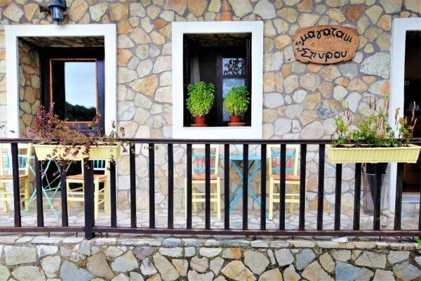 abeliona authentic village kafenio
