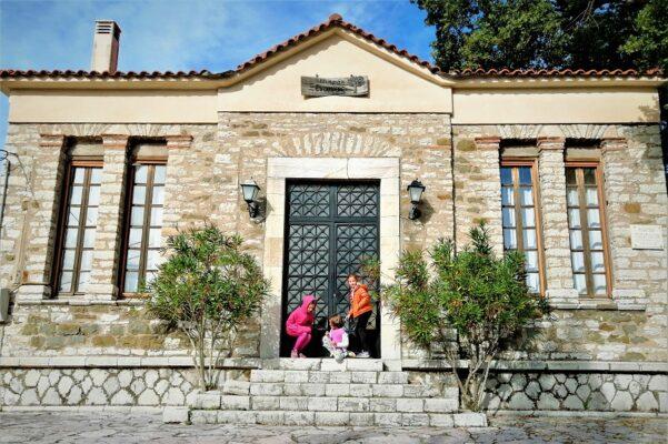old school kids Greece village